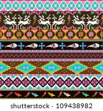 Aztecs seamless pattern with skull, leaf, feather, flowers and dear - stock vector