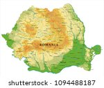 romania relief map | Shutterstock .eps vector #1094488187