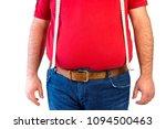 overweight  belly  man  | Shutterstock . vector #1094500463