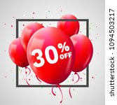 red balloons discount frame....   Shutterstock .eps vector #1094503217