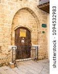 tel aviv  israel   april 07 ... | Shutterstock . vector #1094532983