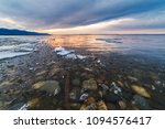 a beautiful view of the stony... | Shutterstock . vector #1094576417
