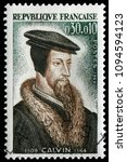 Small photo of Paris, France - 1964: John Calvin(1509-1564), French theologian, pastor and reformer in Geneva during the Protestant Reformation. Stamp issued by France in 1964.