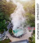 Small photo of Aerial view of Umi Jigoku or sea Hell, hot spring pool with cyan water, is one of the tourist attractions at Beppu, Oita, Japan.
