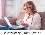 bright window light image for...   Shutterstock . vector #1094659157