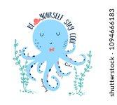 hand drawing octopus... | Shutterstock .eps vector #1094666183