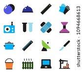 solid vector ixon set   bucket... | Shutterstock .eps vector #1094668613