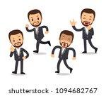 vector cartoon a businessman... | Shutterstock .eps vector #1094682767
