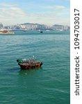 traditional junk boat in hong...   Shutterstock . vector #1094703017