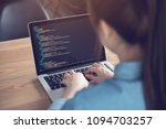 close up woman hands coding... | Shutterstock . vector #1094703257