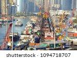 hong kong circa december 2017....   Shutterstock . vector #1094718707