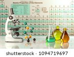 test glass flasks and tubes... | Shutterstock . vector #1094719697