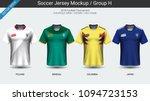 football players uniform ... | Shutterstock .eps vector #1094723153