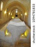 monastery st.antoniy egypt  3d... | Shutterstock . vector #1094781833