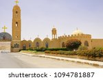 monastery st.antoniy egypt  3d... | Shutterstock . vector #1094781887