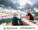 father and son hiking traveler... | Shutterstock . vector #1094806073