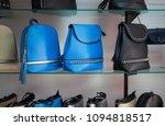 women's colorful handbags are... | Shutterstock . vector #1094818517