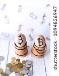 egg with bitcoin in a wooden... | Shutterstock . vector #1094826947