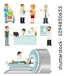 set of doctors and patients in... | Shutterstock .eps vector #1094850653