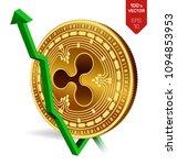 ripple. growth. green arrow up. ... | Shutterstock .eps vector #1094853953