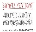 ballpen handwritten vector... | Shutterstock .eps vector #1094854673