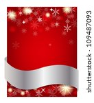 new year postcard. vector... | Shutterstock .eps vector #109487093
