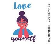 love yourself insspirational... | Shutterstock .eps vector #1094874473