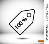 100  tag icon  stock vector... | Shutterstock .eps vector #1094877437