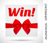 celebration win banner with... | Shutterstock .eps vector #1094901947