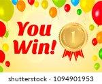 celebration win banner with... | Shutterstock .eps vector #1094901953