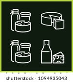 set of 4 cheese outline icons... | Shutterstock .eps vector #1094935043