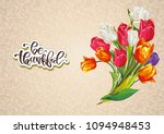 aquarelle wild flower for... | Shutterstock .eps vector #1094948453