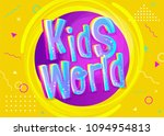 kids world vector background in ... | Shutterstock .eps vector #1094954813