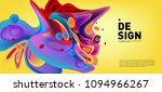 modern colorful flow poster.... | Shutterstock .eps vector #1094966267