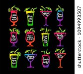 party cocktails doodle icons...   Shutterstock . vector #1094993507