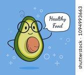 avocado with speech bubble....   Shutterstock .eps vector #1094993663