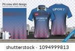 racing t shirt with zipper ... | Shutterstock .eps vector #1094999813