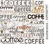 coffee background | Shutterstock .eps vector #109500797