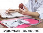 doctor to diagnose a disease... | Shutterstock . vector #1095028283