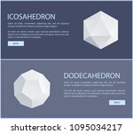 icosahedron dodecahedron... | Shutterstock .eps vector #1095034217