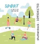 summer outdoor sports... | Shutterstock .eps vector #1095041753