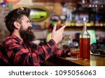 hipster with beard ordered full ... | Shutterstock . vector #1095056063