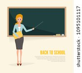 teacher pointing to blackboard... | Shutterstock .eps vector #1095101117