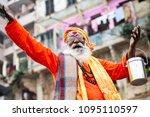 varanasi   india   13 november...   Shutterstock . vector #1095110597