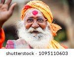varanasi   india   13 november...   Shutterstock . vector #1095110603