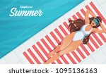 girl sunbathing on a mat near... | Shutterstock .eps vector #1095136163