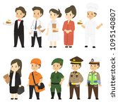 set of different professions... | Shutterstock .eps vector #1095140807