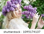 beautiful woman with lilac...   Shutterstock . vector #1095174137