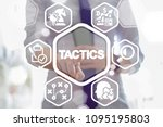 Small photo of Strategy Tactics Accomplish Goal Business concept. Tactical plan.