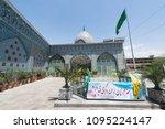 tehran  iran   april 25  2018 ... | Shutterstock . vector #1095224147